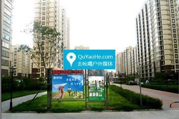长春市-覆盖长春市九大城区的中高档小区社区/公寓/楼宇