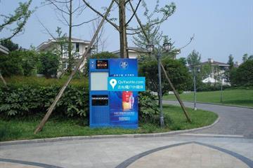 成都市-成都、昆明、重庆中高端小区内社区/公寓/楼宇