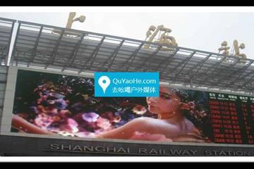 上海市-上海火车站南广场写字楼/会所/酒店