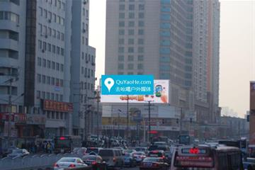 沈阳市-沈阳三好街文化路金科大厦楼面商场超市