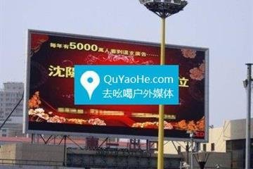 沈阳市-沈阳北站火车站南一出口上方写字楼/会所/酒店