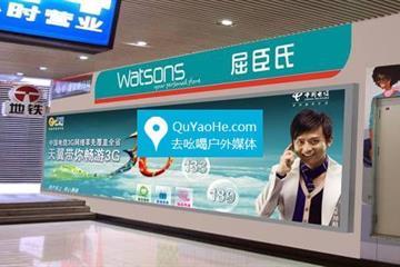 天津市-天津市和平区小白楼地铁站地铁/市内轨道