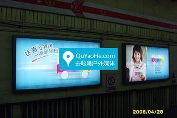 北京市-北京地铁12513号线全部覆盖地铁/市内轨道