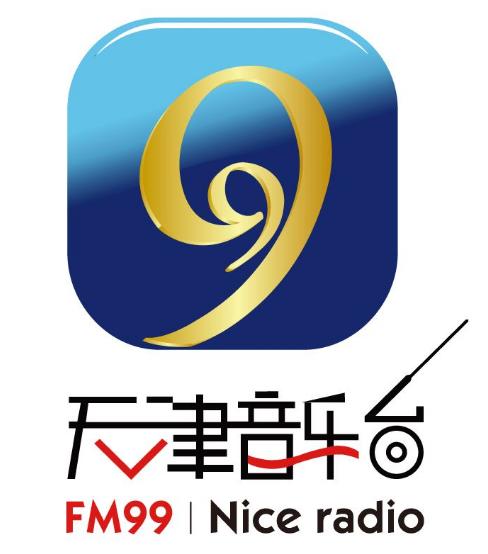 天津市-天津广播电台广播
