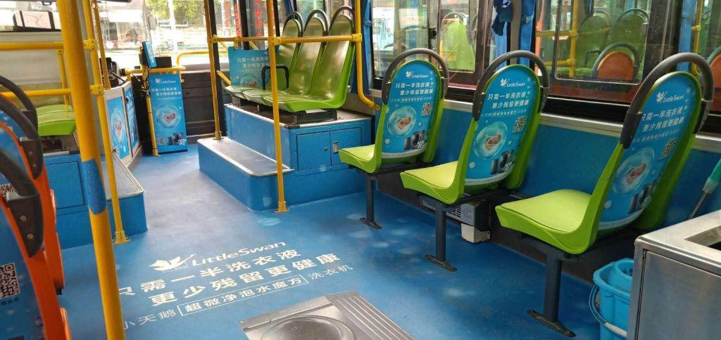 南昌市-公交车内广告其他