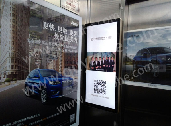 济南市-济南电梯广告公司广告牌框架3.0其他