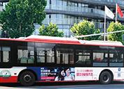 南京市 830路   公交-公交车身