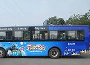 合肥市 21   公交-双层
