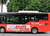 合肥市 B3(含BRT)   公交-单层