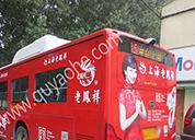南京市 118路   公交-公交车身