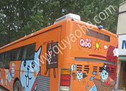 南京市 114路   公交-公交车身